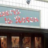 武蔵小山の絶品イタリアン「ナポリピッツァ Pizzeria la Rossa」【子連可】