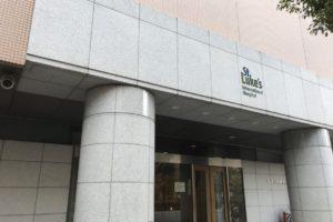 聖路加国際病院入口