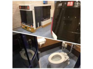 電車トイレ