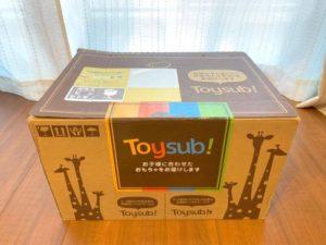 トイサブ!のおもちゃ到着